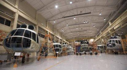 Blackwaters vuole acquistare Motor Sich e Antonov