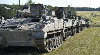 装甲車の家族戦士(英国)