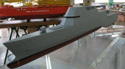 Projet espagnol de la frégate F110 sur le fond des réductions du budget de la défense