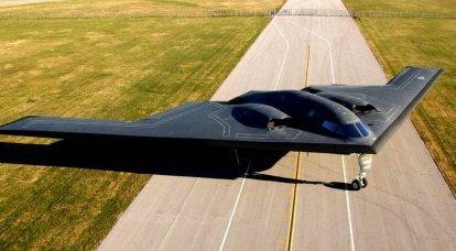 El bombardero sigiloso estadounidense B-2 Spirit no se actualizará