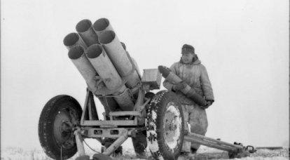 どんなテクニックでも。 ネベルヴェルファー家のジェット迫撃砲(ドイツ)