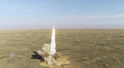Irán realizó ejercicios militares con un ataque con misiles balísticos
