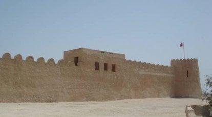 요새 리파