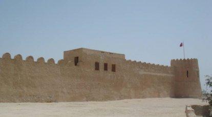 Fortress Rifaa