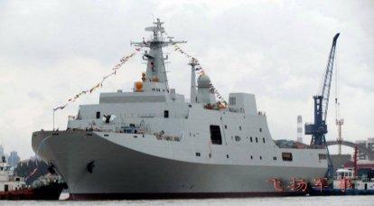 中国最大の軍艦:ヘリコプター着陸船ドッキング、プロジェクト071