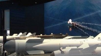 KTRV a lancé la production en série de bombes aériennes corrigées de nouvelle génération