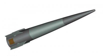 Difesa missilistica artiglieria: una nuova proposta di specialisti americani