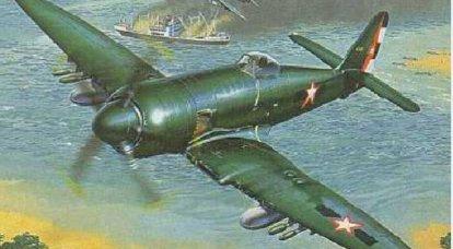自由の航空防御島。 1の一部