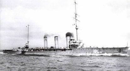 Barcos de combate. Cruceros. Los monstruos únicos del Kaiserlichmarine