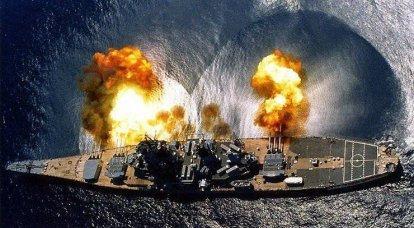 Cuirassé de missile et d'artillerie du XXIème siècle