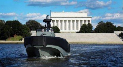 Acordo da Aliança AUKUS: Fuzileiros navais dos EUA entregarão pequenos barcos de reconhecimento multiuso da Austrália