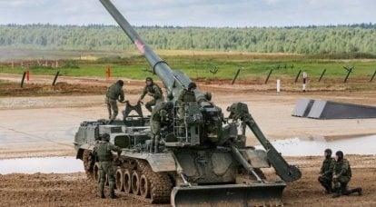新しいMalkiの近代化:複合体の一部としての自走砲