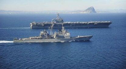 Pourquoi 11 porte-avions de l'US Navy ne suffisent-ils pas?
