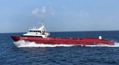 İnsansız ABD Donanması gemisi özerk olarak sekiz bin kilometreden fazla yol kat etti
