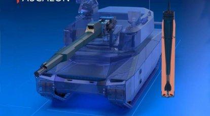 """Una pistola di nuova generazione ASCALON o come gli europei vogliono bypassare l '""""Armata"""""""