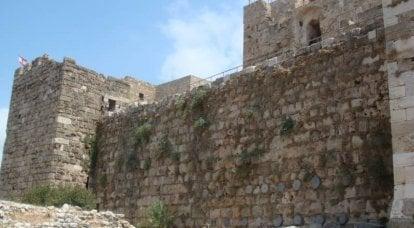 주빌 요새