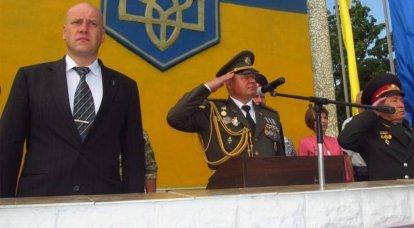 यूक्रेन के रक्षा मंत्रालय ने उन सामान्य पदों का नाम दिया है, जिनमें सेवा करने वाले सैनिकों को अनफिट माना जाता है