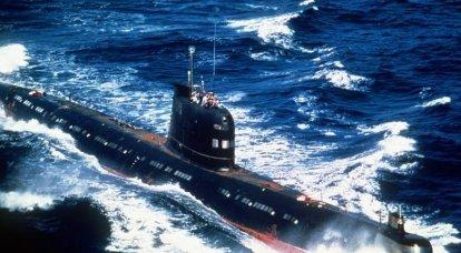 Sécurité écologique du sous-marin