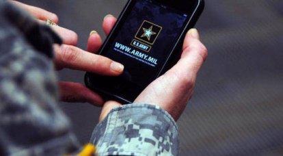 米軍とインターネット