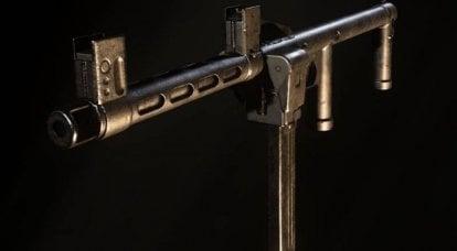 水管工的冲锋枪。 急诊室44 艾尔玛