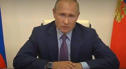 「プーチンはさらに権力の問題を解決した」:ドイツは修正案の投票結果に反応した