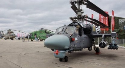 "Ka-52KM: possible modernization of ""Katran"""