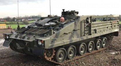 Na Grã-Bretanha, foi relatado sobre a capotagem de um veículo blindado durante manobras perto de Salisbury