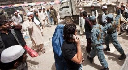 Afghanistan. Non la nostra guerra