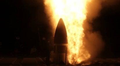 Modernização e ameaça hipersônica. Processos para atualizar a defesa estratégica antimísseis dos EUA