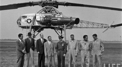 Elicottero sperimentale Hughes XH-17. Record fallito