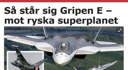 スウェーデン人はよく眠ることができる:新しい「Gripen」はSu-57に反する