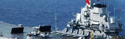 南シナ海から米海軍を追放するための人民解放軍の作戦。 ビエンドンエリアA2 / AD詳細(1の一部)