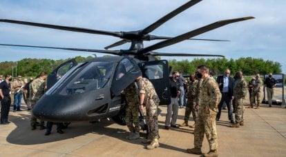 Construção e promoção de uma promissora aeronave americana de reconhecimento e ataque