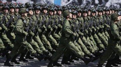 ロシア軍は帝国軍に変身