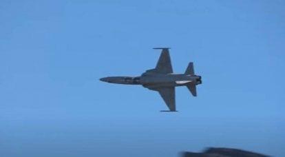 La prensa estadounidense explicó por qué Estados Unidos decidió modernizar el caza F-5 de la década de 1960.