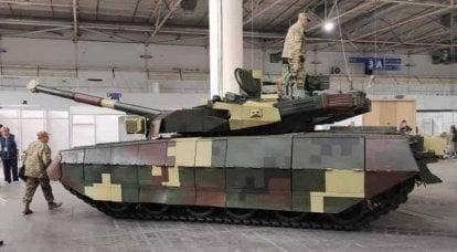 «Soumissionnaire pour l'approvisionnement en Égypte»: le MBT BM ukrainien «Oplot» sera présenté à l'exposition «Arms and Security - 2021»