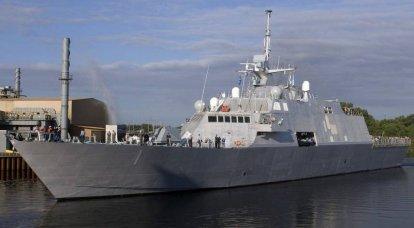 अमेरिकी नौसेना के लिए परिप्रेक्ष्य फ्रिगेट: पारंपरिक उपस्थिति और उन्नत विशेषताएं