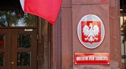 """""""跟随美国"""":波兰宣布三名俄罗斯外交官不受欢迎"""