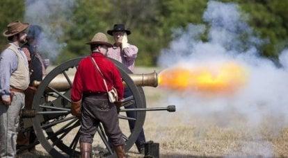 Norte y sur: cañones lisos y estriados