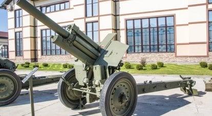 Artiglieria. Grande calibro Obice 122-mm M-30 modello 1938 dell'anno