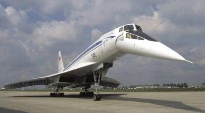 关于超音速客机的概念:俄罗斯是向前迈进还是重复Tu-144的错误?