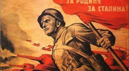 从普遍存在的平庸和堕落中,人们接受了对斯大林的普遍渴望