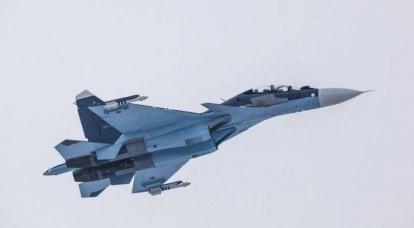 El caza Su-30SM se estrelló en la región de Tver