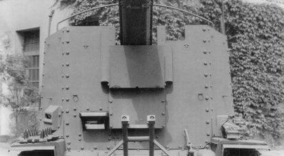 第二次世界大戦の自走榴弾砲。 5の一部 Sturmpanzer 38(t)グリル