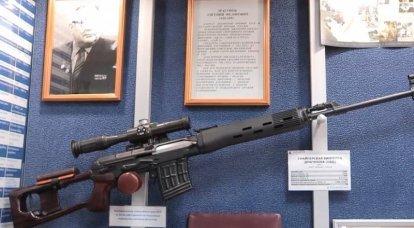 100 ans depuis la naissance d'Eugene Dragunov - le créateur du légendaire fusil