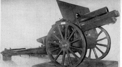1914オブザイヤー