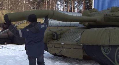 Polonya basını: Rusya'nın şişme tankları kullanma olasılığı azaldı, gerçek tankları tercih etti