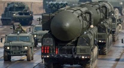 O Dia das Forças de Mísseis Estratégicos das Forças Armadas da Rússia