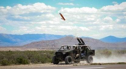 带有轮子的无人机。 在美国,他们正在练习从汽车发射无人机