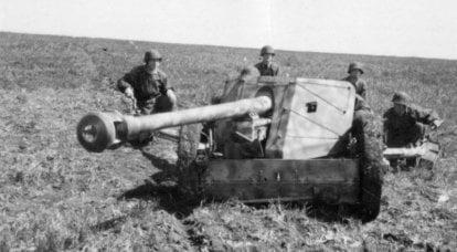 德国对苏联装甲的炮弹:在乌拉尔进行了测试